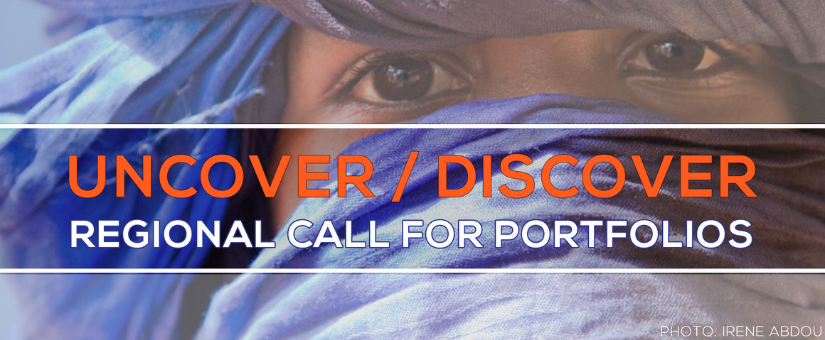 uncover_discover_last_call-jpg